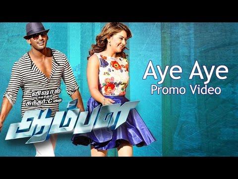 Aye Aye Promo Video - Aambala   Vishal   Hansika Motwani   Hiphop Tamizha