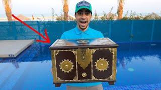فلوق : تحدي الصندوق السري !!