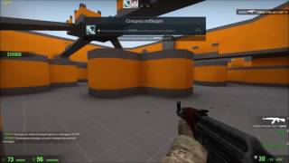 ARISTOIS CS:GO Internal Cheat [Ayyware Build] Source Code with