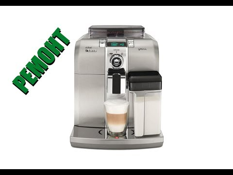 Saeco Syntia ремонт  мало наливает кофе