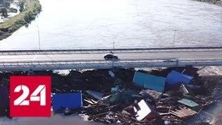 Мэр, спасавший свое добро во время наводнения, не видит причин для отставки - Россия 24