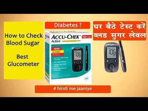 Kas ir insulīns minerāls