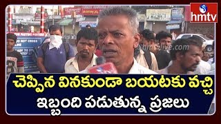 Face to Face with Passengers from Secunderabad Railway Station | Telangana lockdown LIVE | hmtv #Telanganalockdown #Secunderabad #hmtv   For Breaking Telugu News Please Subscribe to Our Telegram : https://t.me/hmtvnewslive  Watch HMTV Live ►https://youtu.be/naAzroMRrJ8  ► Subscribe to YouTube : http://goo.gl/f9lm5E ► Like us on  FB : https://www.facebook.com/hmtvnewslive ► Follow us on Twitter : https://twitter.com/hmtvlive ► Follow us on Google+ :  https://goo.gl/FNBJo5 ► Visit Us : http://www.hmtvlive.com/ ► Visit : http://www.thehansindia.com