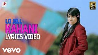 Kahani - Lyrics Video | Lo Jill - YouTube