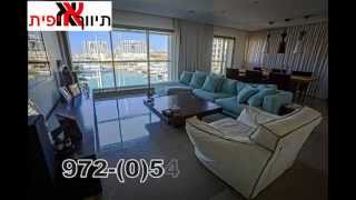 preview picture of video '3 bedrooms for sale / rent, Herzliya Marina Laguna Project'