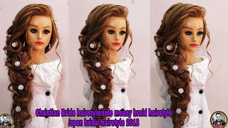 Kashees Hairstyle 2018 Free Online Videos Best Movies Tv Shows
