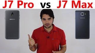 [Hindi] Galaxy J7 Pro vs Galaxy J7 Max (Specifications comparison)