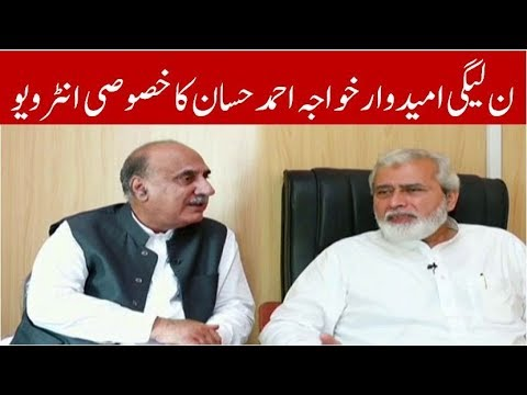 Sajjad Mir Kay Sath | 23 July 2018 | Kohenoor News