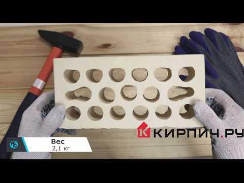 Кирпич облицовочный пшеничное лето одинарный гладкий М-150 Керма – 2