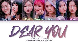[LYRICS] 'Dear You' - OH MY GIRL (오마이걸)    Color Coded Lyrics