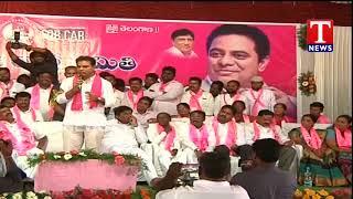 MInister KTR Participated in TRS Cadre Meet | Yellareddy Peta | T News live Telugu