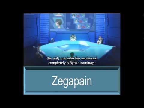 ゼーガペイン 第11 12 13 14 15話  Zegapain episode 11 12 13 14 15
