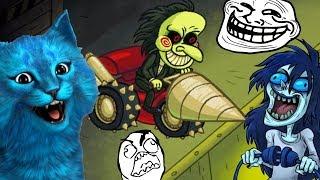 ТРОЛИМ ХОРРОР БОССОВ / Troll Face Quest Horror