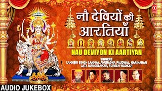 Navratri Special नौ देवियों की आरतियाँ Nau Deviyon Ki Aartiyan I Best Aarti Collection,Mata Ki Aarti - Download this Video in MP3, M4A, WEBM, MP4, 3GP