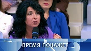 Украина: мораторий на язык. Время покажет. Выпуск от 19.09.2018