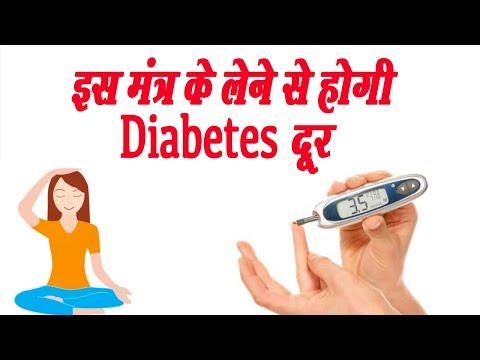 Die Wirksamkeit der Behandlung von Diabetes