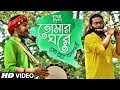 Tomar Ghore Boshot Kore Koy Jona ft. Wrong Tuli Band | Bangla Folk Song | Folk Studio Bangla 2018