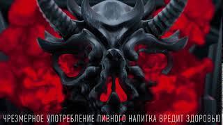 Diablo video #