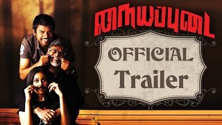 Naiyyapuddai - Official Trailer