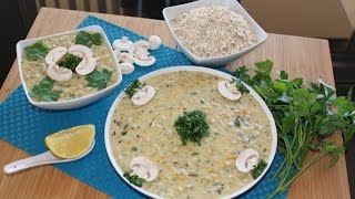Persian Barley Soup | Soup e Jo | سوپ جو | Iranian Soup Recipe