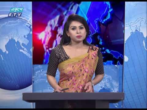 07 Pm News || সন্ধ্যা ০৭ টার সংবাদ || 24 January 2021 || ETV News