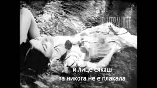 Charon - Sorrowsong - превод/translation