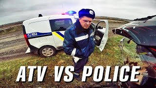Неудачный уход от ПОЛИЦИИ | Escape POLICE ATV Chase | POLICE VS MOTO | Погоня ДПС за квадроциклом