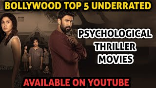 Top 5 Best Psychological Thriller Movies In Hindi   Top 5 Bollywood Psychological Thriller Movies