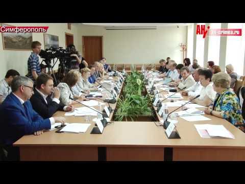 Детские выплаты в Крыму