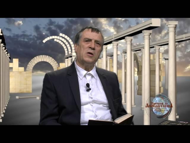Откровение на св. Йоан Богослов, глава 22, Иван Николов - ППТВ
