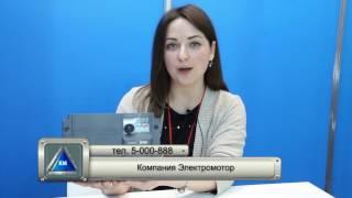 Преобразователь частоты Mitsubishi FR-D740-050-EC от компании ПКФ «Электромотор» - видео