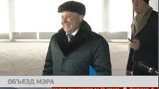 Объезд мэра. Новости. 21/03/2019. GuberniaTV