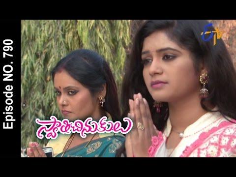Swathi-Chinukulu--17th-March-2016-స్వాతిచినుకులు-–-Full-Episode-No-790