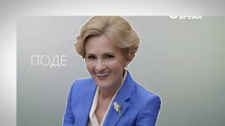 """НА ПАЛЬЦАХ: Чем грозит россиянам """"пакет Яровой""""?"""