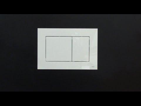 TECE Montage Video Now