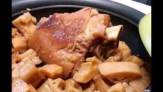 南乳蓮藕炆豬手 / 豬手臭的 / 真的嗎? Braised Pork Knuckle with Red Fermented Bean Curd and Lotus Root 【20無限】