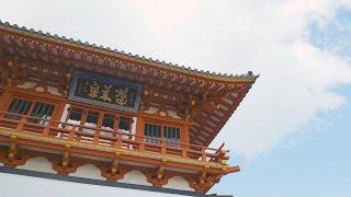 武雄温泉[Hi-res/4K SAGA]