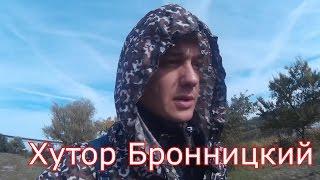 Хутор дмитриевский рыбалка