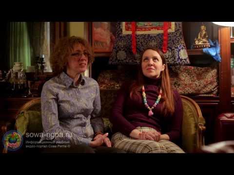 Беседы о Сова Ригпа - 9. О родах