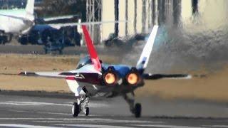 先進技術実証機 X-2 アフターバーナーON フル加速 Mitsubishi X-2 Full Acceleration with AfterBurner
