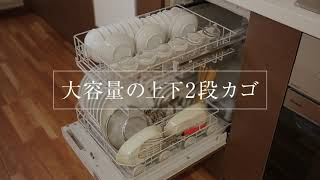 フロントオープン食洗機_洗浄力