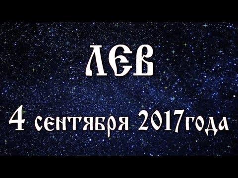 Гороскоп на 2017 и 2018 годы по знаку зодиака и году рождения