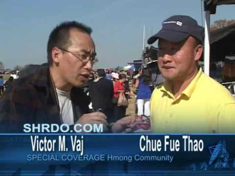 Suab Hmong Radio Special Coverage on Hmong Arkansas New Year 2008 Part 2 of 2