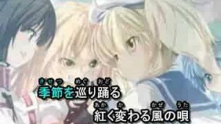 "Video thumbnail of ""東方vocalBGM-KAZE NO KIOKU-"""