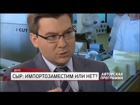 РБК-Уфа, программа