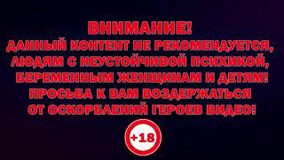 """""""Драки на дороге!"""" или """"Быдло в деле!"""" #13 15.08.18"""