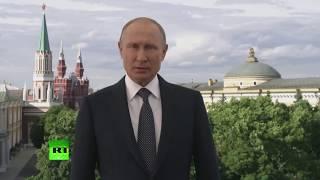 Обращение Путина к болельщикам и гостям в преддверии ЧМ 2018 по футболу