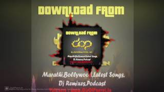 Baghtos Kay Mujra Kar DJ Manoj Mumbai And DJ AJ