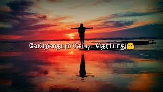 #KadhalOruAagayam#ImaikkaaNodigal#Nayanthara  Imaikkaa Nodigal   Kadhal Oru Aagayam Song   Hiphop