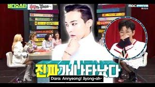 [ENGSUBS] Dara Calls G-Dragon To Grant Dindins Wish